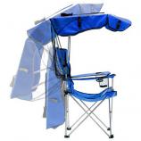 Stadium Beach Chair